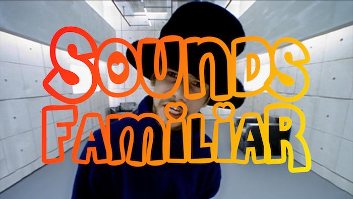 soundsfamiliar_meinesuedstadt